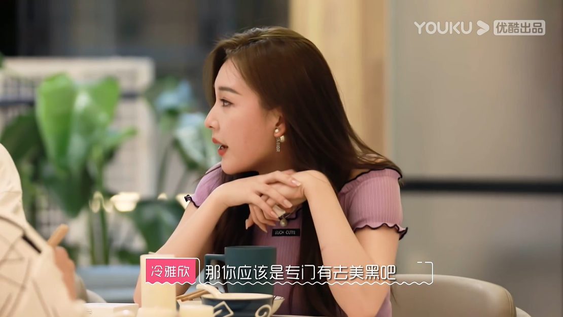 《我们恋爱吧2》太气人,别把没礼貌当个性了行吗?