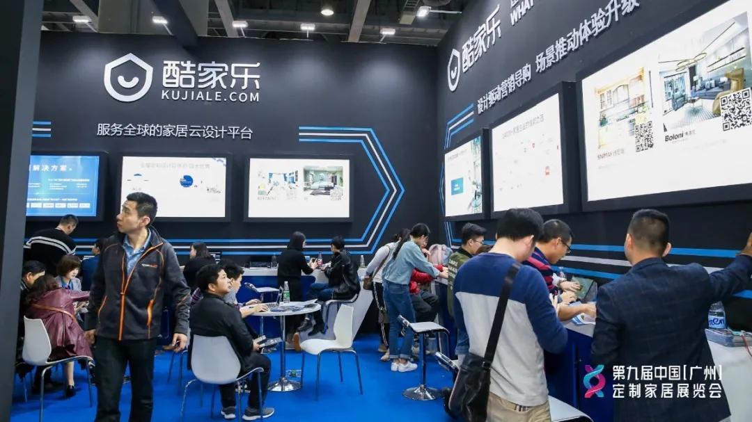 2021中国广州定制家居展,你绝不能错过的8大理由