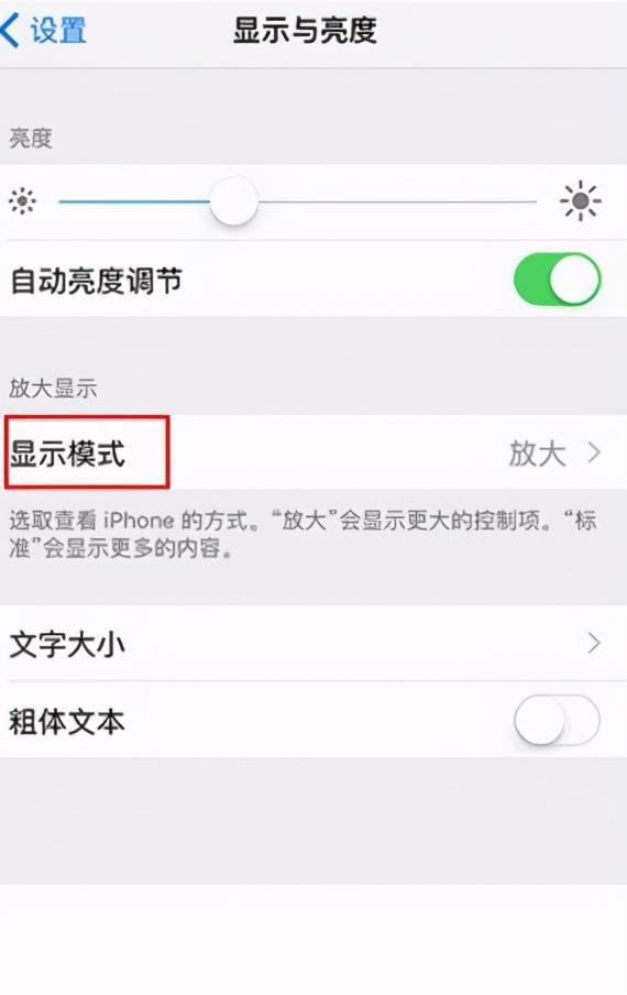 苹果手机可以开双屏吗(苹果手机怎么一屏两用)