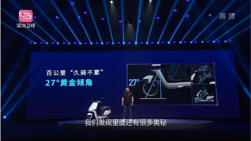 4999元起!爱玛A500震撼发布,爱玛专卖店与天猫平台同步首发