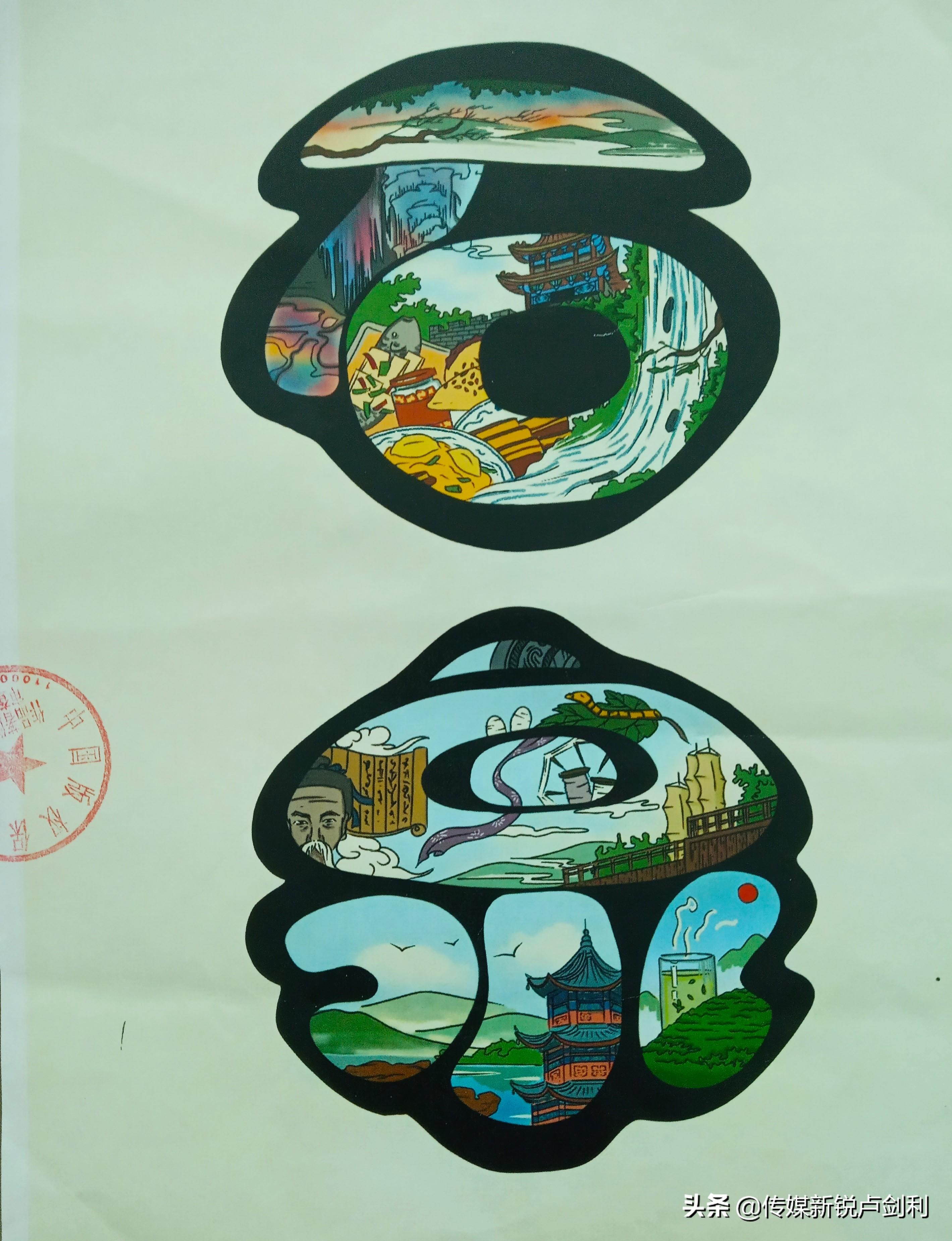 """""""90后""""石泉女孩创意""""石泉""""插画美术作品获国家版权局认证"""