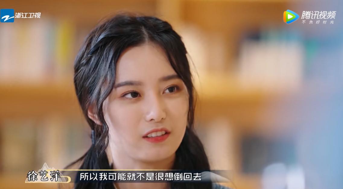 徐艺洋专访,两次与女团擦肩而过,过程更重要,并未留下很多遗憾