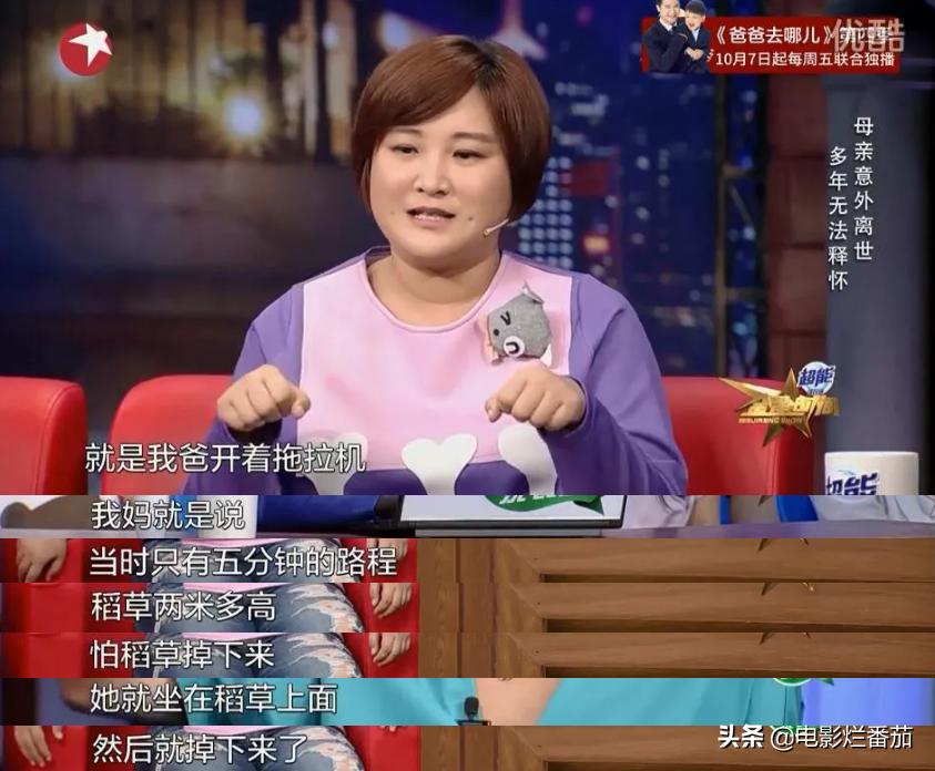 """贾玲仅凭一己之力,撕开了中国名导演的""""遮羞布"""""""