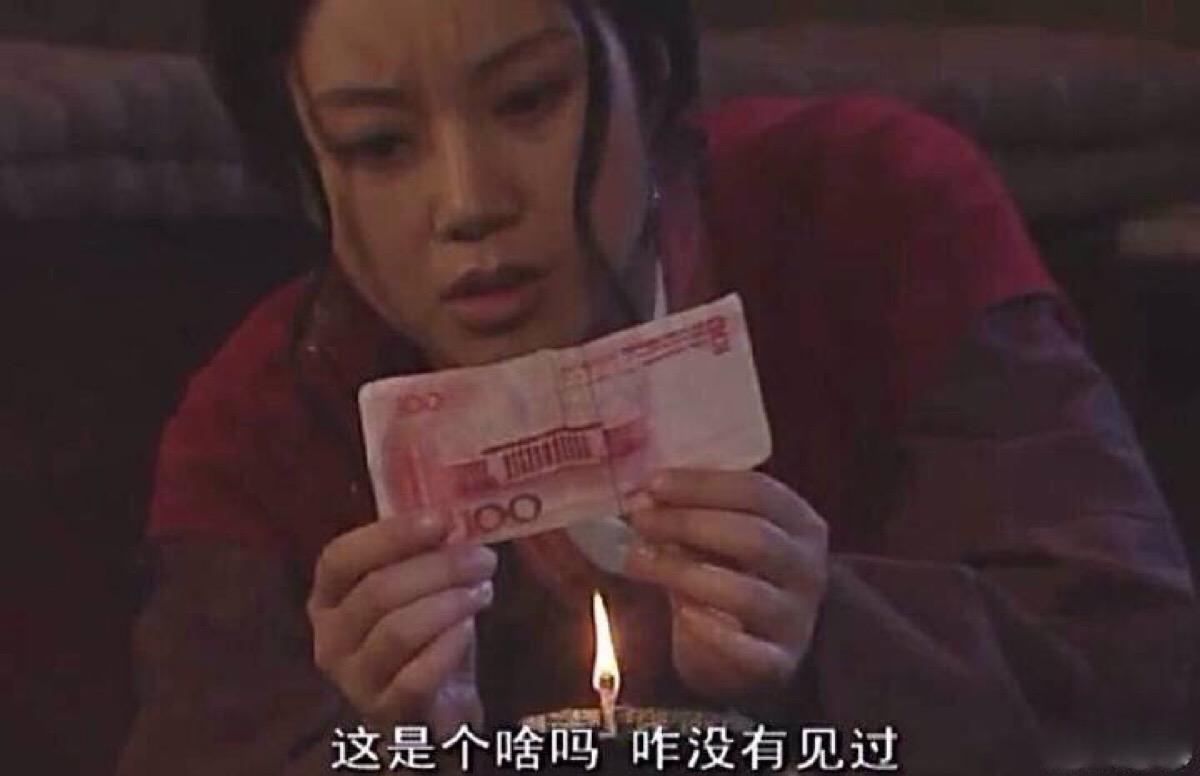 55条穷人才知道的省钱窍门,含泪收藏了... 节约省钱 第2张