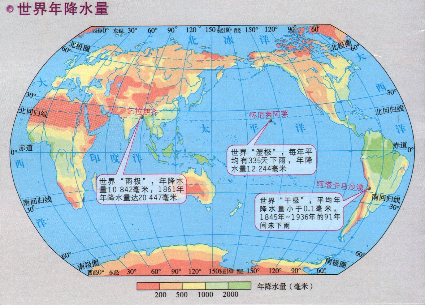 高中地理――每日讲1题(朝鲜半岛、工业区位、降水的时空分布)