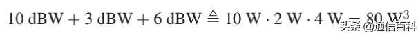 dbm信号强度怎么看?什么是dBm,与dB、dBW的区别?