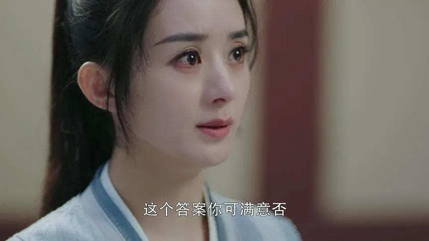 《有翡》:为爱而离开的谢允,这次却再也不逃了