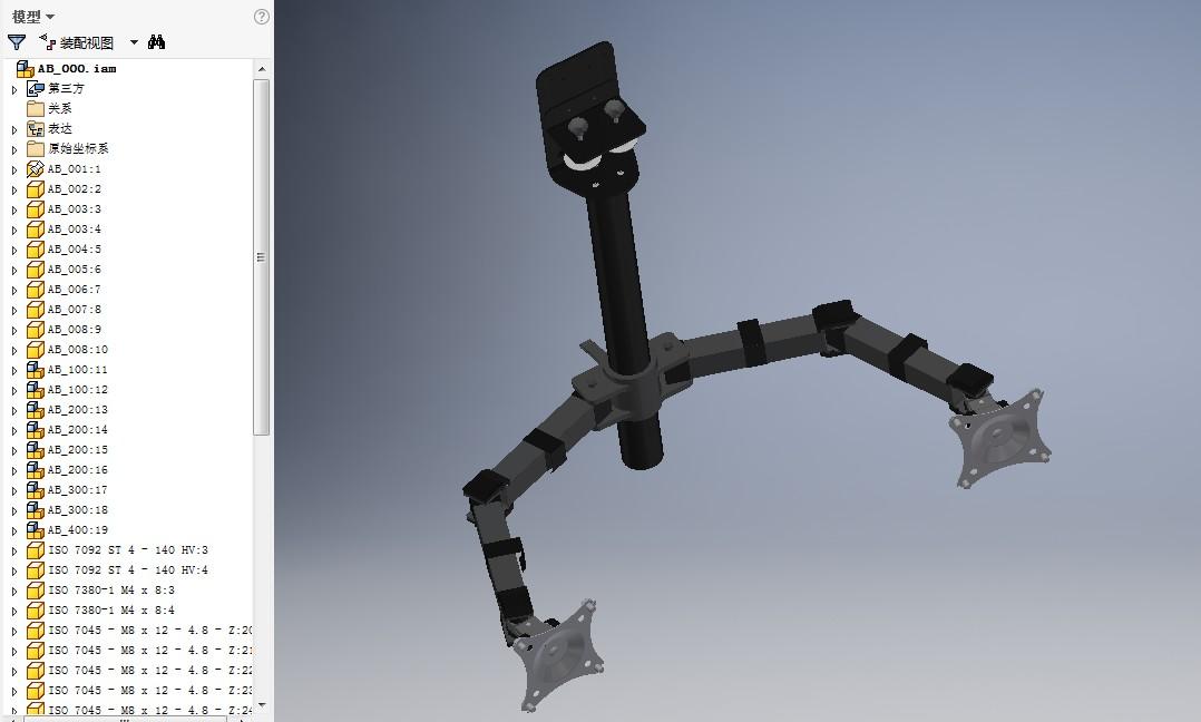 双屏显示器支架3D图纸 INVENTOR2020设计 附STP格式