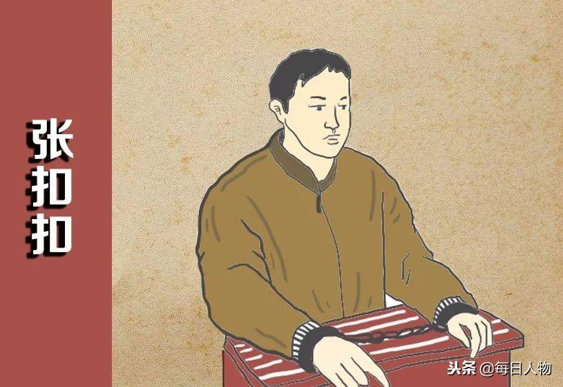 2018年的那些热点人物:谭秦东北漂,川航记者接受心理治疗