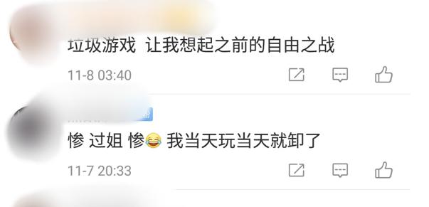 英雄联盟锁区全怪中国玩家?谁来翻译一下是这个意思吗?