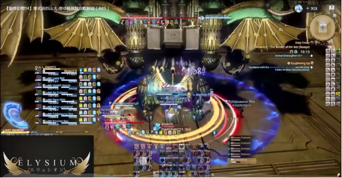 最终幻想史上最难四大boss!两年无人击杀,高玩团灭一通宵?