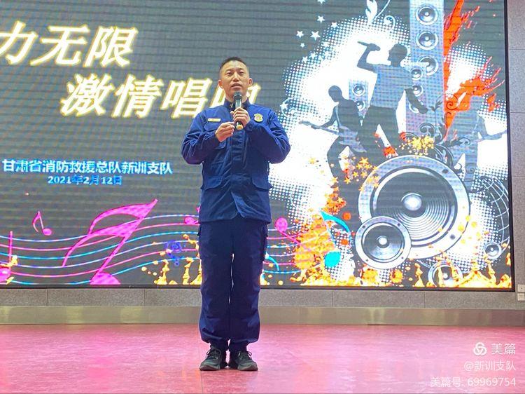 <a href=http://www.cngansu.cn/ target=_blank class=infotextkey>甘肃</a>省消防救援总队新训支队春节期间文化娱乐活动精彩纷呈
