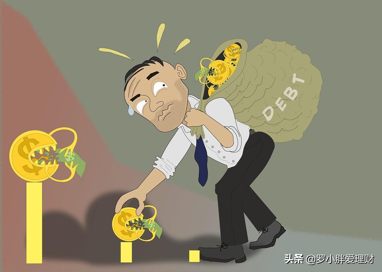 工资3800,房贷占3000。想靠理财翻身,该怎么办?