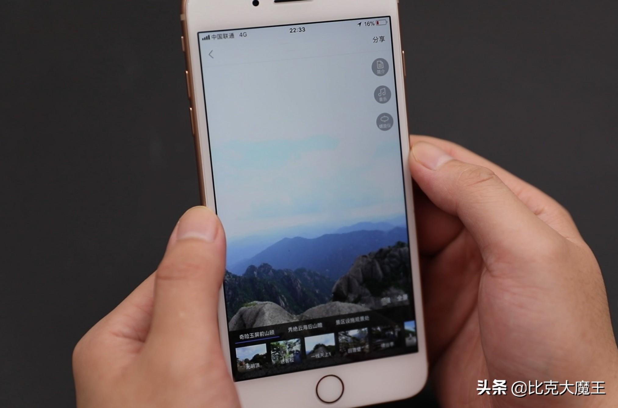 打开手机实景地图,连你家门口都可以清晰看到,方便又好用 家务 第18张