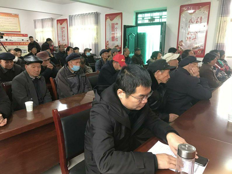 陕西省周至县马召镇举办猕猴桃产业培训会