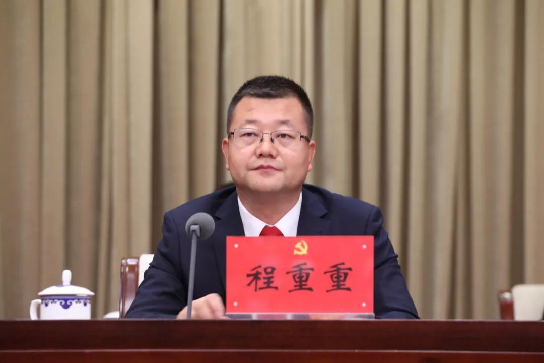 中國共產黨呼和浩特市玉泉區第九次代表大會勝利閉幕