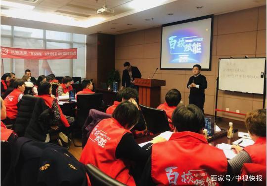 """港沃教育:""""百校赋能""""校长训练营成功举行"""