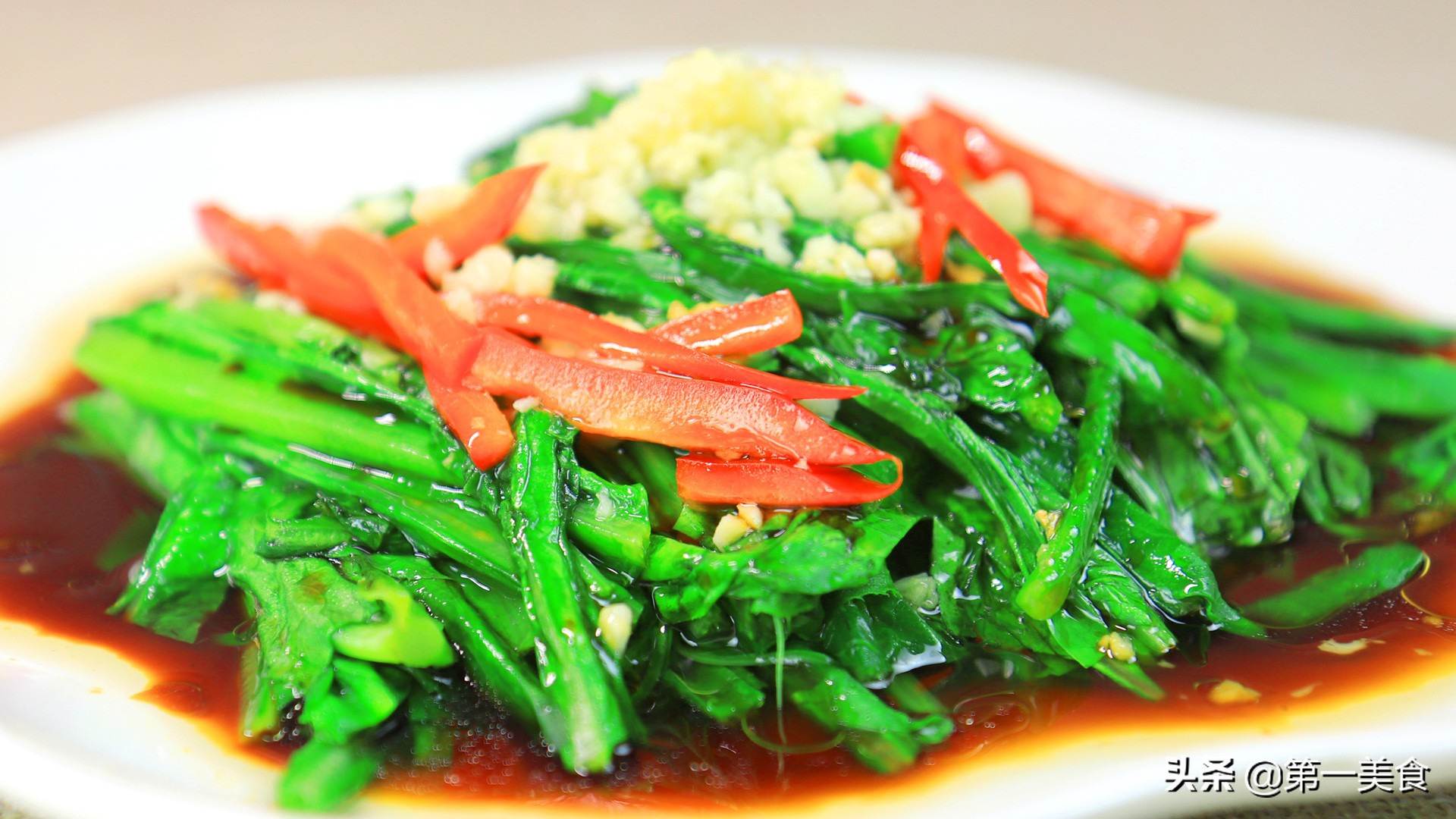 【蒜蓉油麦菜】做法步骤图 青翠不变色 鲜嫩入味