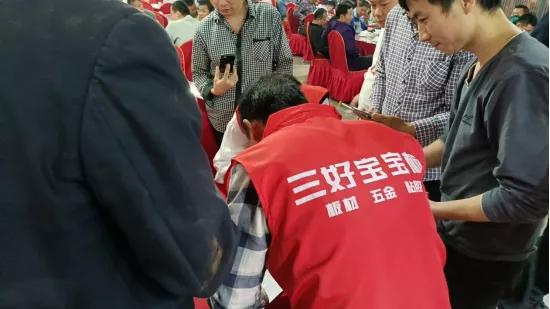 匠心品鉴|贺2021三好宝宝板专业人士联谊会(咸宁站)圆满成功