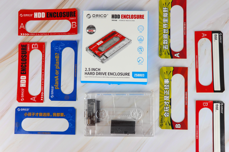 看见就怀念,Orico磁带式移动硬盘盒图赏
