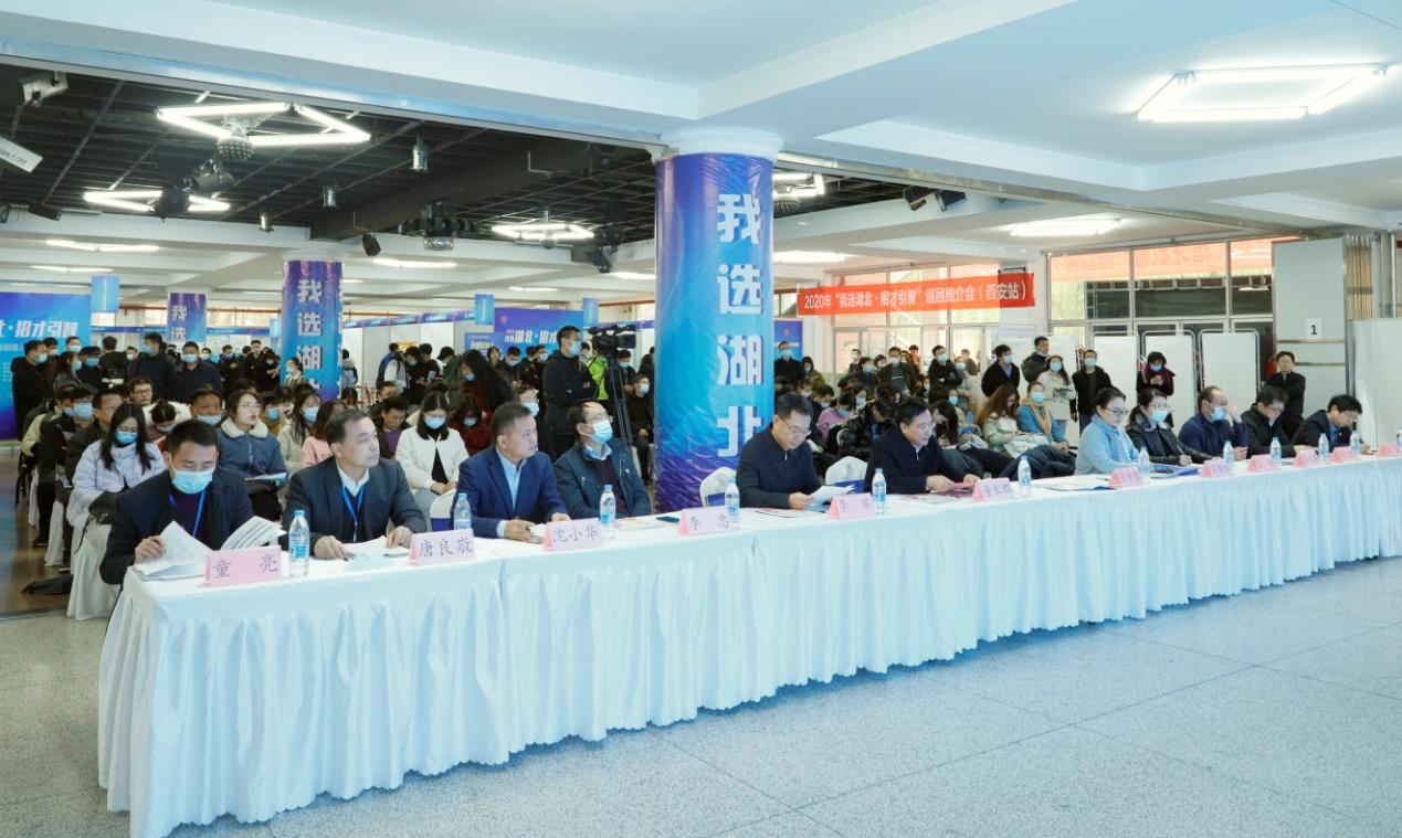 """""""我选湖北"""":西安招聘会现场直接签约403人"""