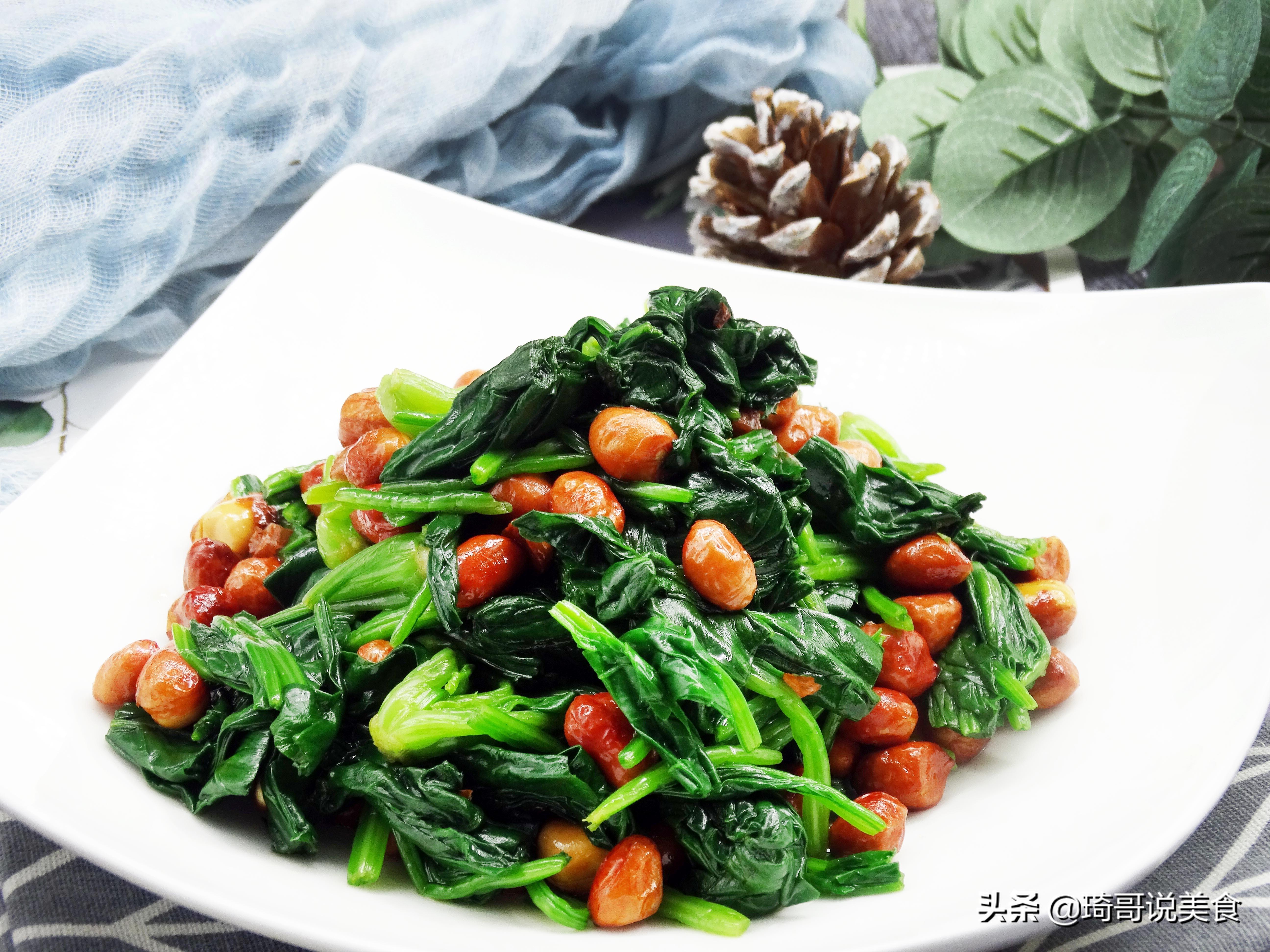 2021春节凉菜清单,比满桌鱼肉受欢迎,10道图解,简单易学 食材宝典 第6张