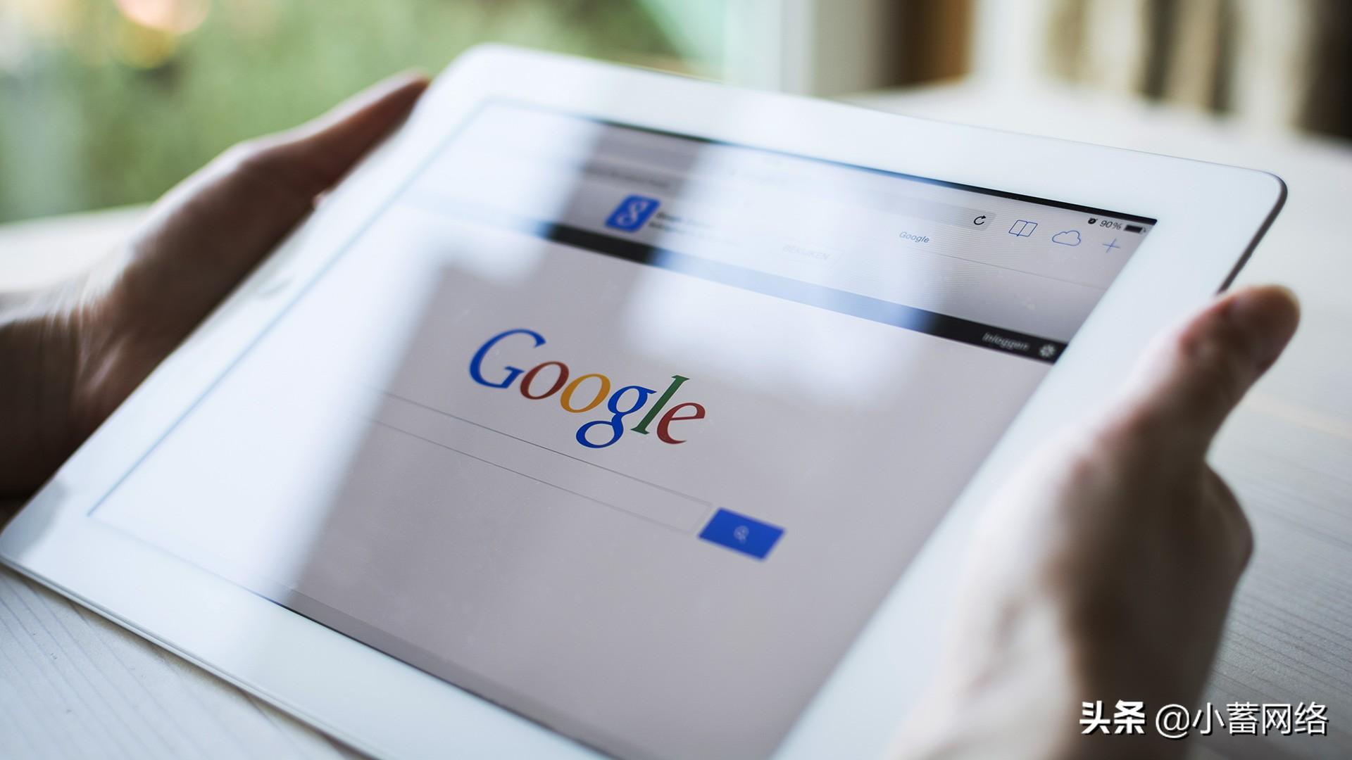 企业网站做SEO优化的5个技巧