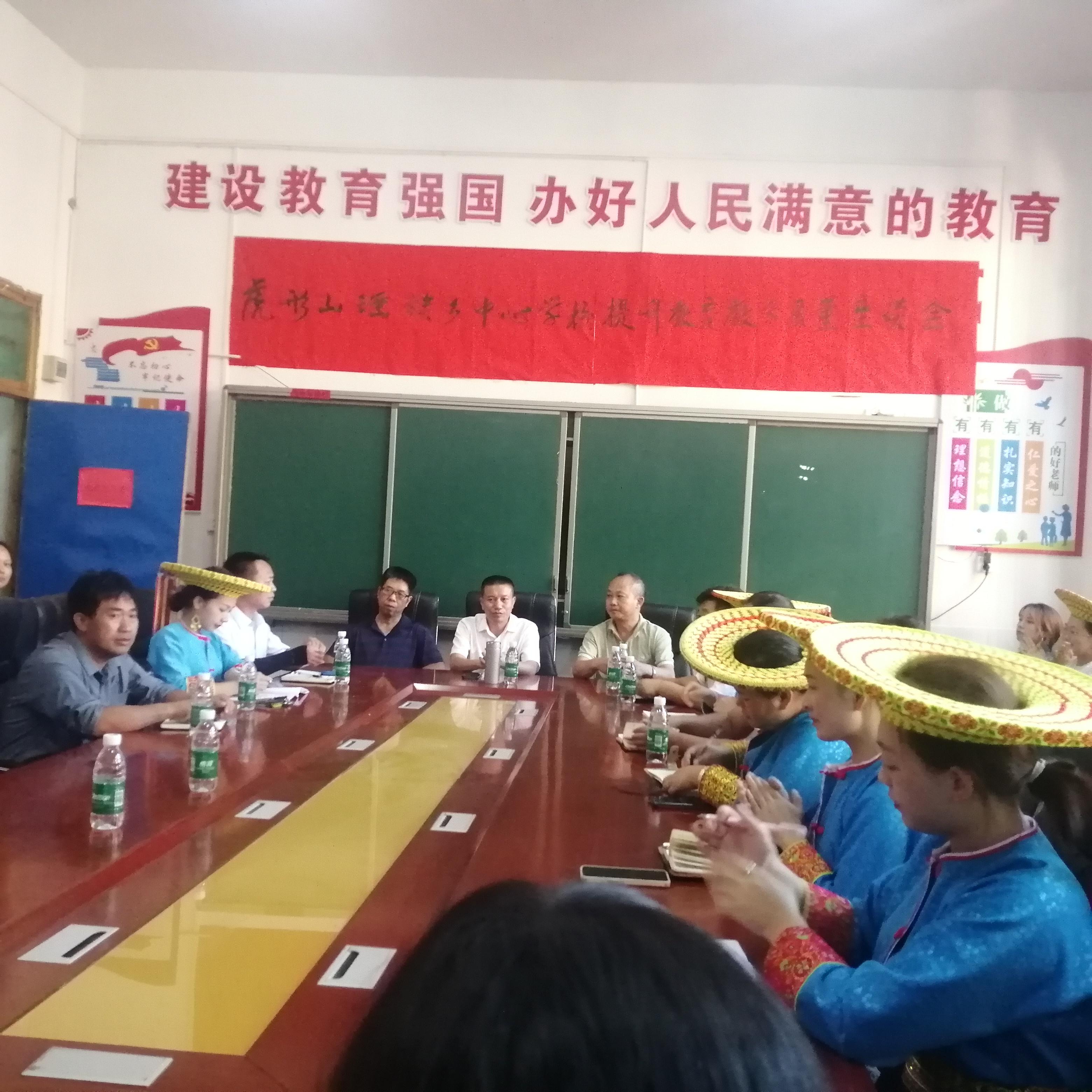 隆回县教育局到虎形山瑶族乡九年义务制学校召开教育质量座谈会