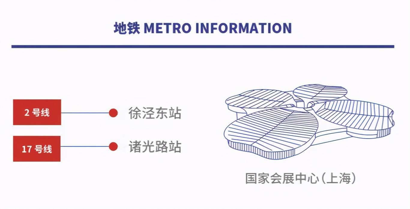 邀請函 相約2021.6.29-7.2上海熱處理裝備與技術展覽會