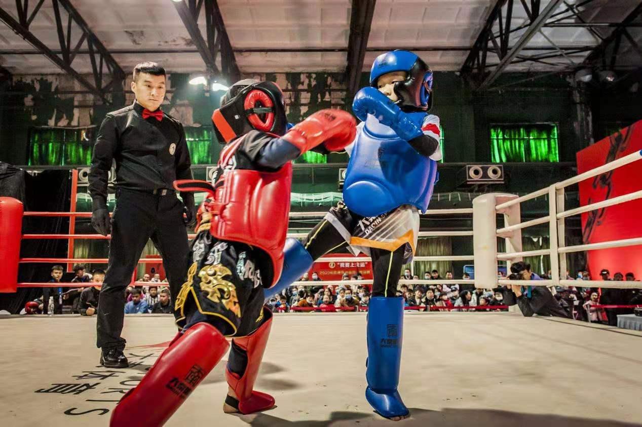 2020年陕西省自由搏击锦标赛开赛