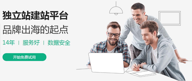 外贸品牌卖家的独立网站如何打造能更加吸引消费者呢?