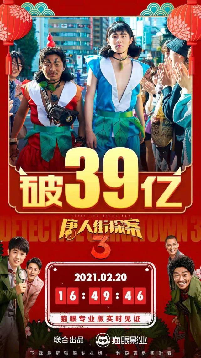 陈思诚接受观众对唐探3批评,第4部不会拍得太快,导演需要沉淀