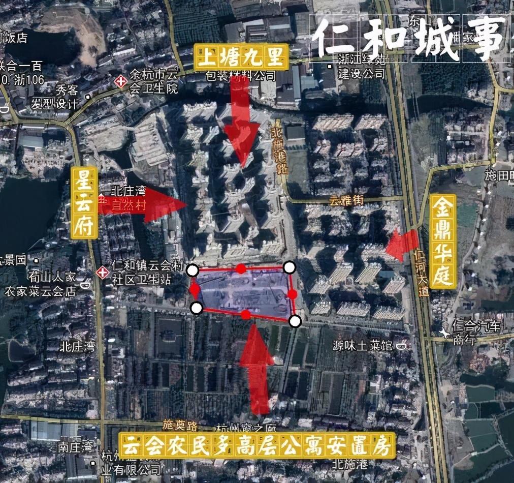 杭州余杭区仁和街道云会农民多高层公寓安置房项目