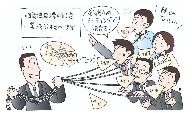 """日本公司普遍存在的一个问题是""""太多的中层管理问题"""""""