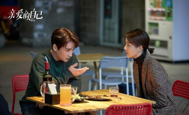 《亲爱的自己》:分手多久后,你会开始新的恋爱?暗恋要不要表白