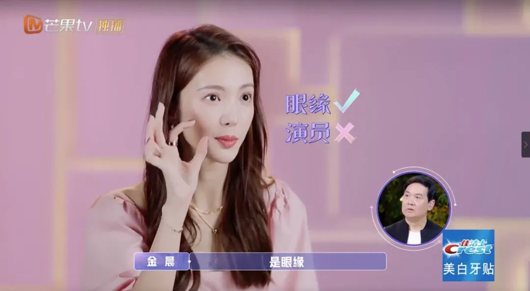金晨、张继科、萧亚轩怎么谈恋爱?这节目开局太甜了