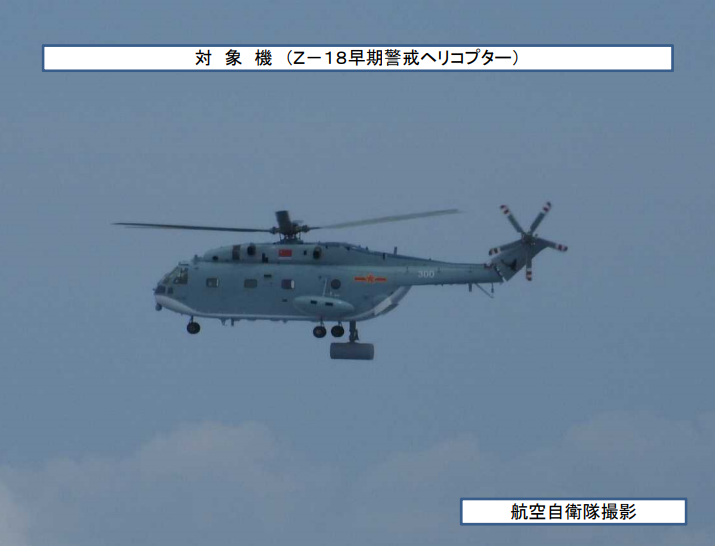 遼寧艦起飛一架特殊軍機,全速飛向釣魚島方向,日本大批戰機起飛