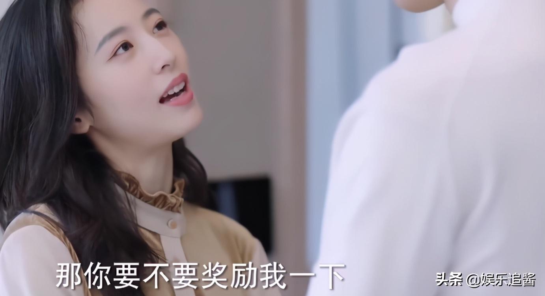 从结婚开始恋爱:小鹿为什么不能过生日?方宁宣誓主权亲凌睿