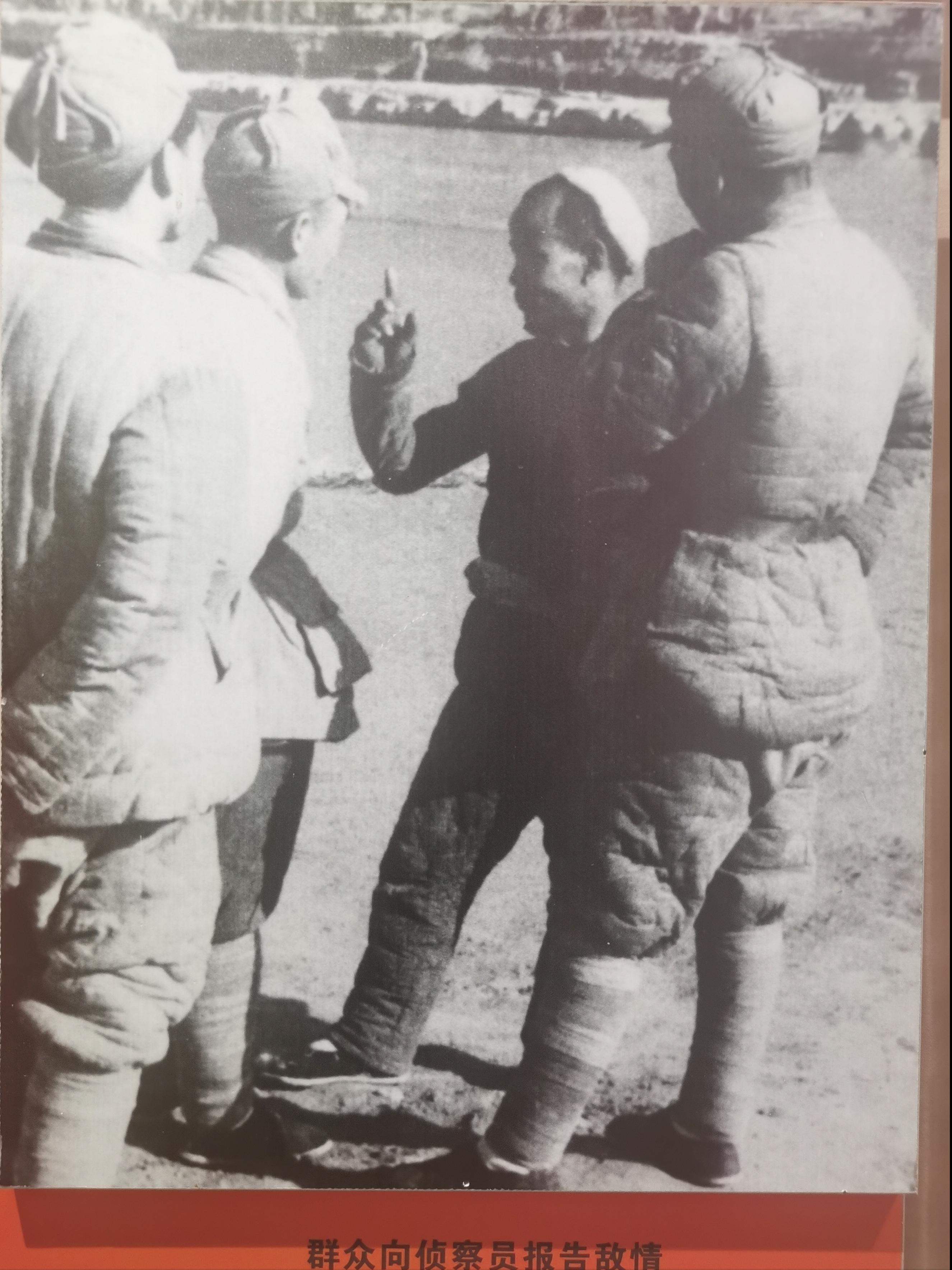 中共中央转战陕北期间的安全保卫工作(二)