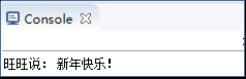 中文面向对象的编程特性将让其成世界文