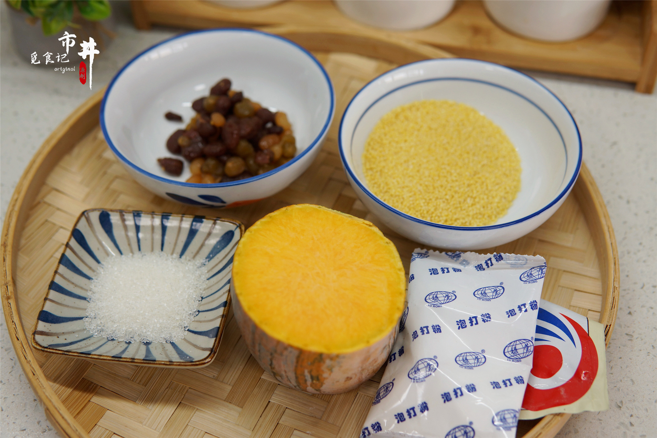 天冷了,超市碰上這菜我從不手軟,買幾斤和小米蒸發糕,全家愛吃