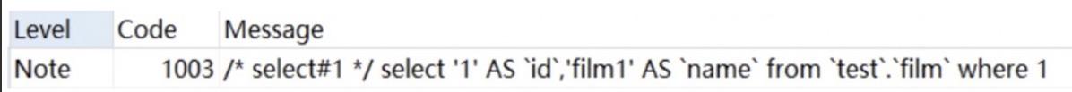最完整的Explain总结,妈妈再也不担心我的SQL优化了