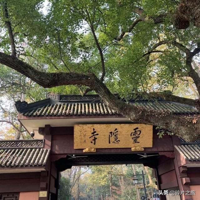 上有天堂,下有苏杭。假期你一定要看的杭州旅游攻略