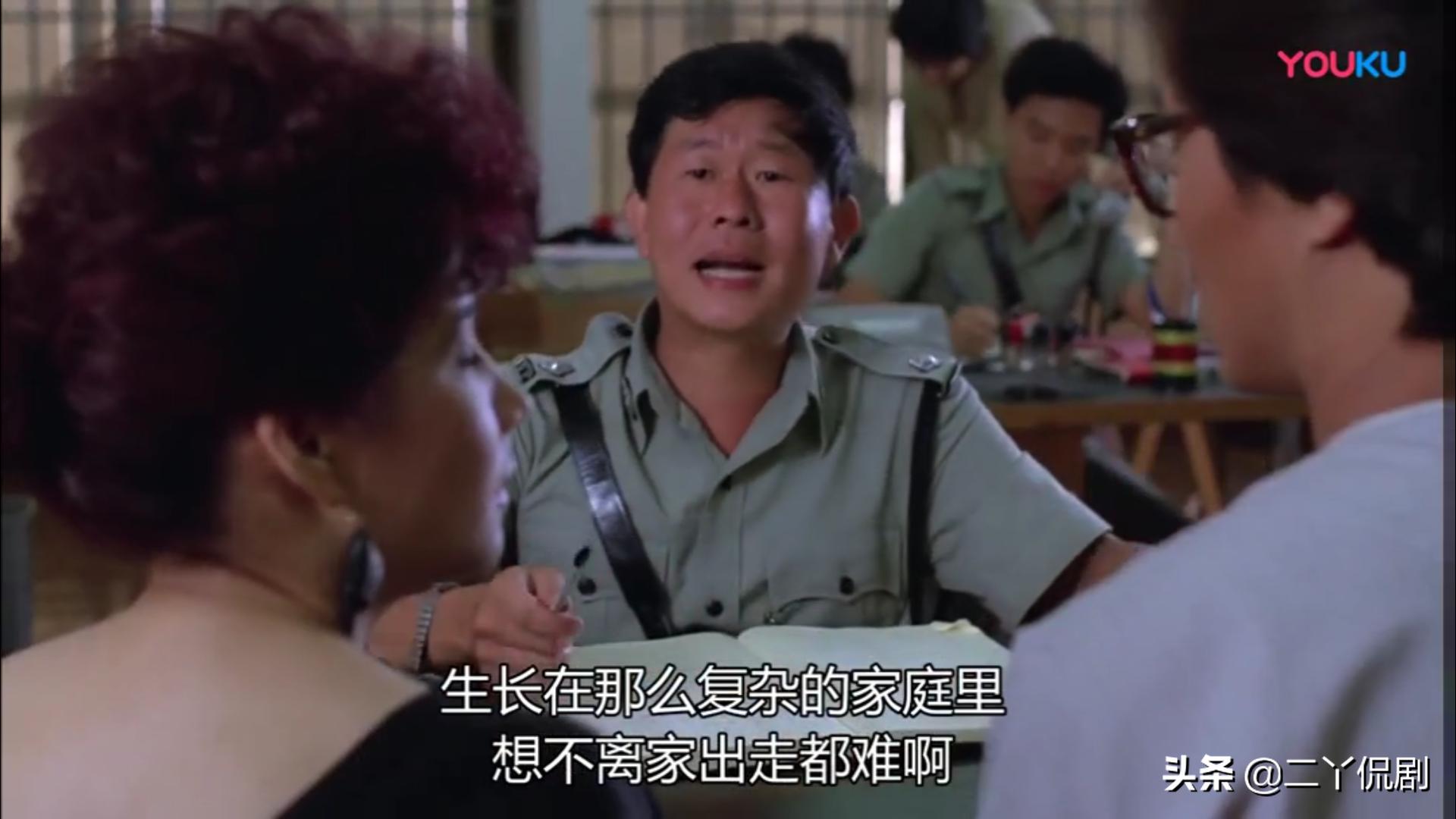 全家福:小彬彬主演的这部30多年前的电影已婚人士更应该看一看