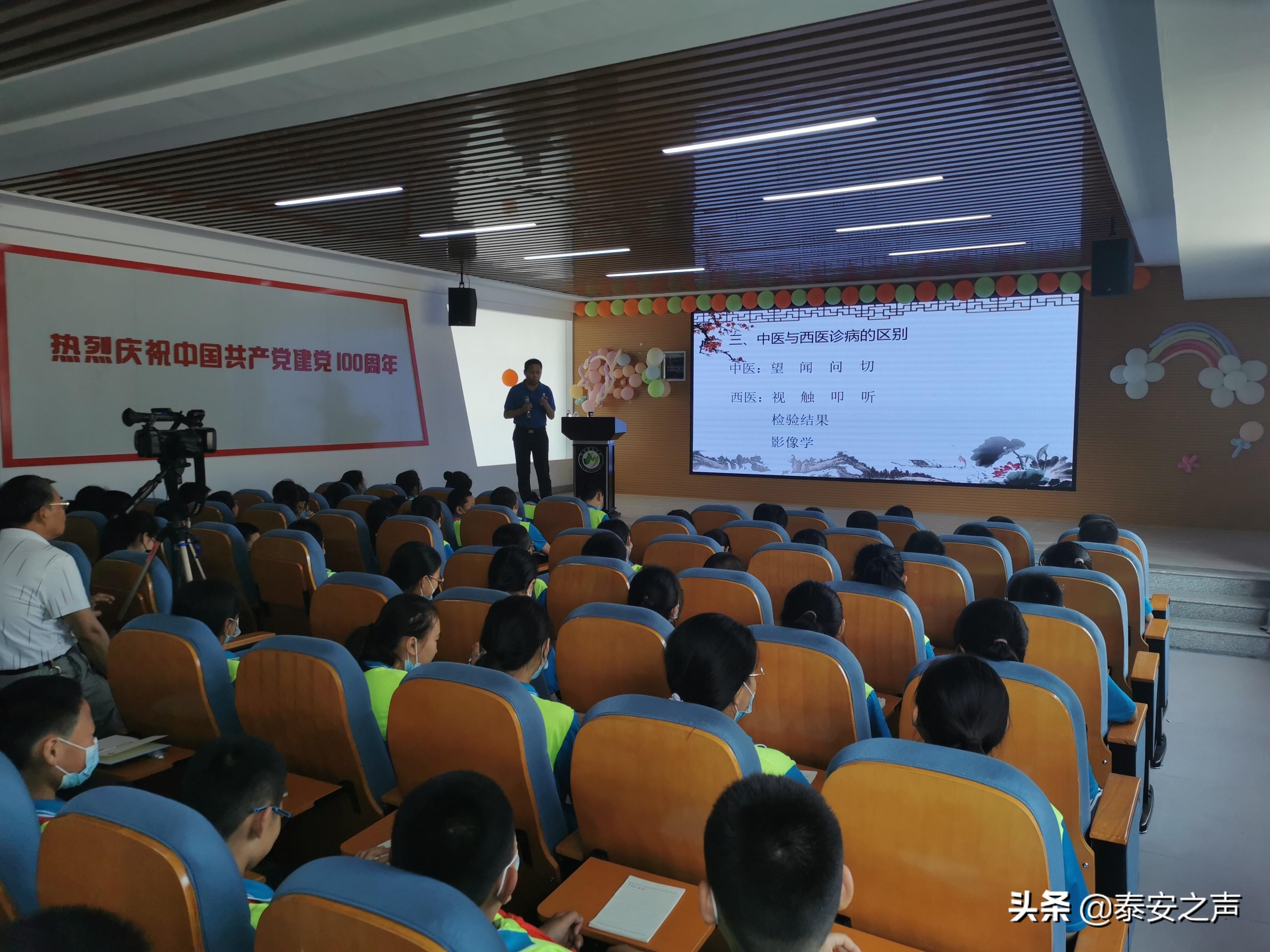 泰安市中医医院:中医药文化走进泰安望岳中学