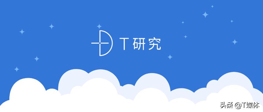 2020中国企业数字化服务影响力CRM推荐品牌——销帮帮