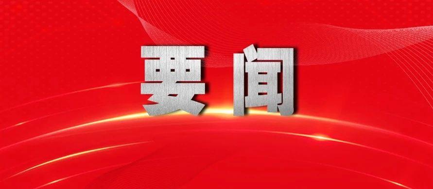 习近平同志《论中国共产党历史》出版发行(附主要篇目介绍)