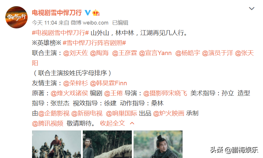 张若昀新剧官宣剧照,海报造型都很有质感,原著粉都直呼满意