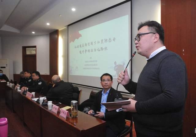 """陕西法学会警察法学研究会2020年会暨""""扫黑除恶""""研讨会举行"""