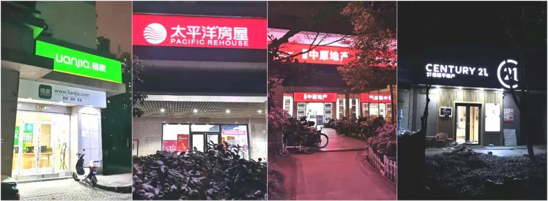 在上海,没有比中远两湾城更魔幻的小区了
